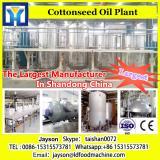 20td-100td Palm/Soybean/Sunflower/Rice Bran/Cottonseeds/Corn Oil Refinery Machine