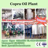 201 coconut oil expeller / copra oil expeller / coconut oil press TEL 0086 15093305912