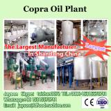 vegetable cooking Palm Oil Refining Equipment AND REFINERY and Coconut copra oil palm kernel oil processing equipment