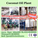 Professional manufacturer supreme quality coconut oil pressing machine mill plant