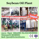 Cooking Oil Manufacturing Plant/Crude Cooking Oil Refinery Machine